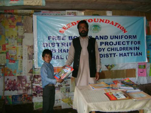 Free Books and Uniform Distribtion 2015 (3)